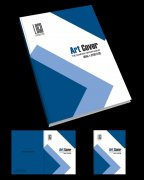 蓝色现代简约产品画册封面