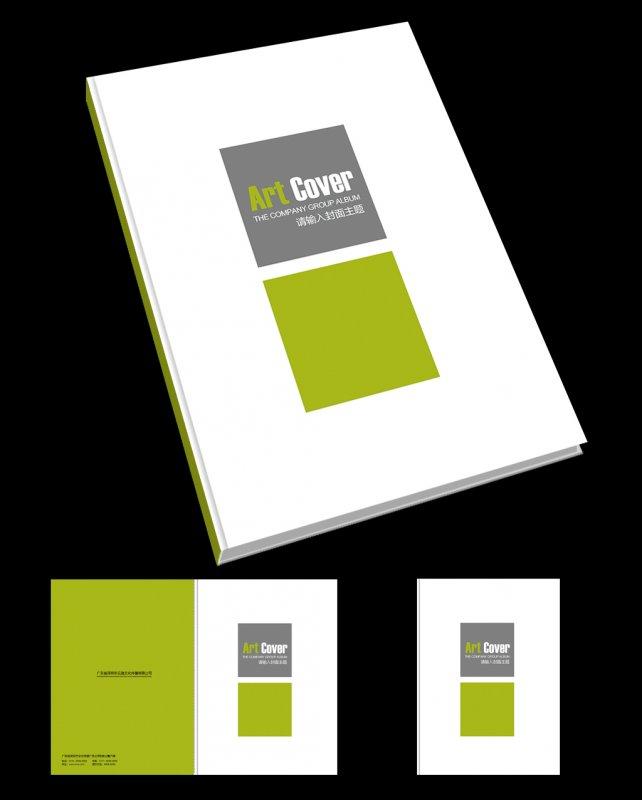 【psd】家居家具产品画册封面图片