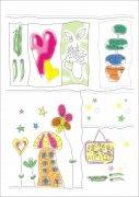 七色花房子