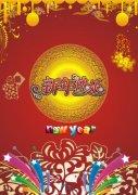 喜庆新年快乐