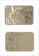 埃及图案卡