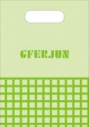 绿色格子袋