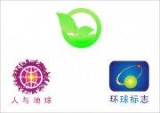 环保地球-商标