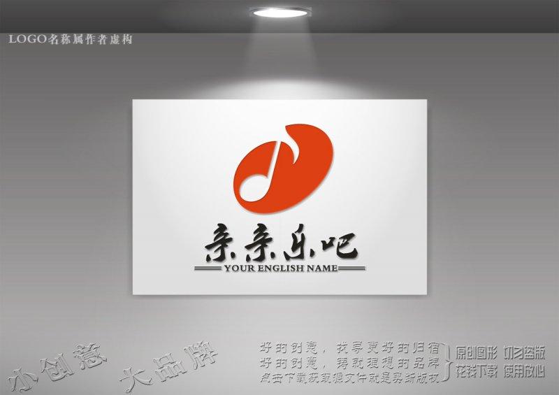 音乐logo 音符标志创作