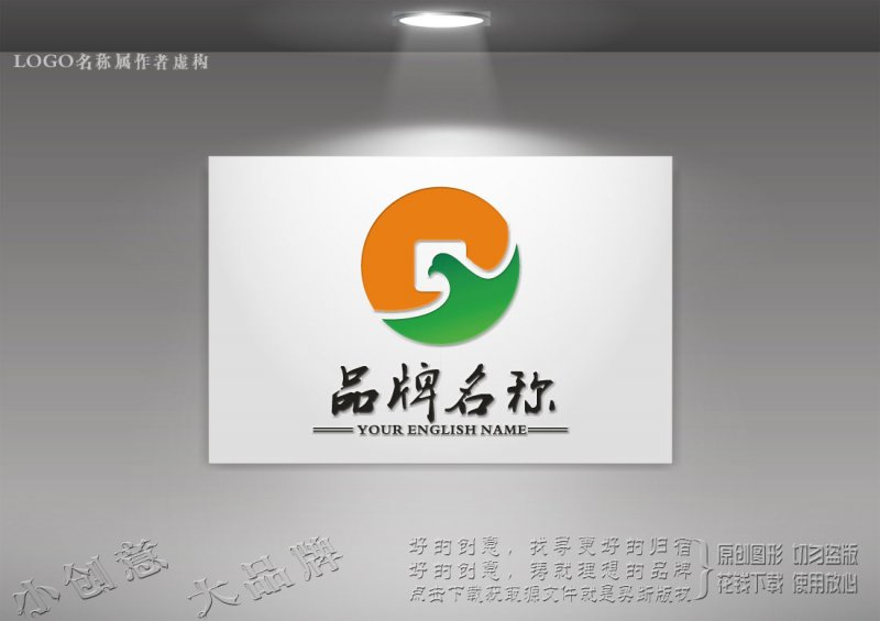 飛鴿創意logo 飛鴿標志