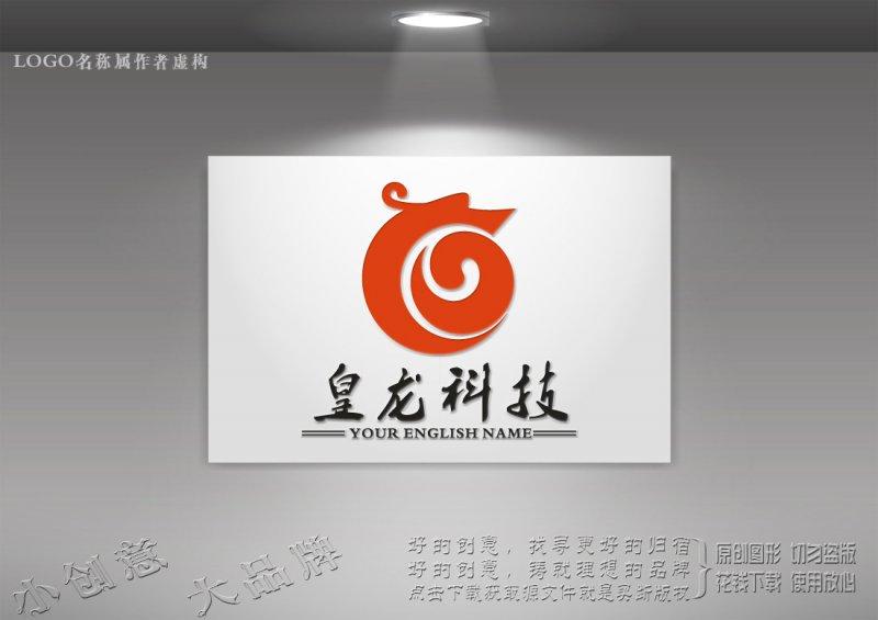 腾龙创意logo 腾龙标志