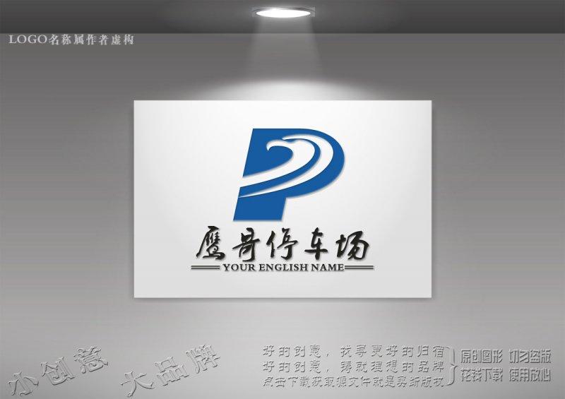 飞鹰标志 飞鹰网logo