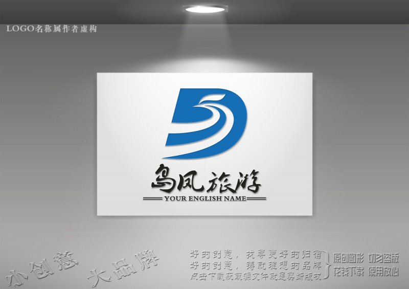D字母logo H凤凰logo