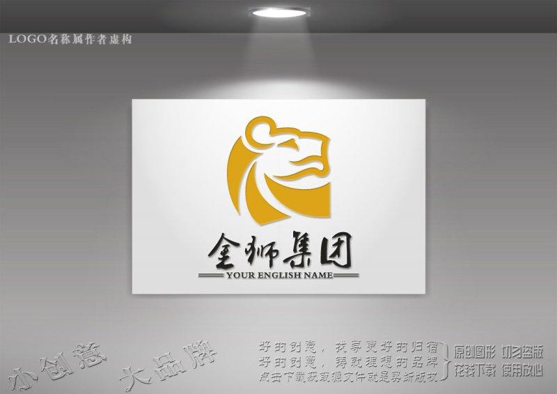 獅子標志設計 威猛怒吼獅子標志