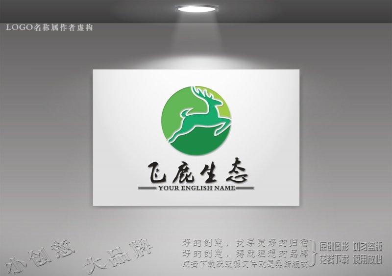 生態logo 酷鹿生態logo設計