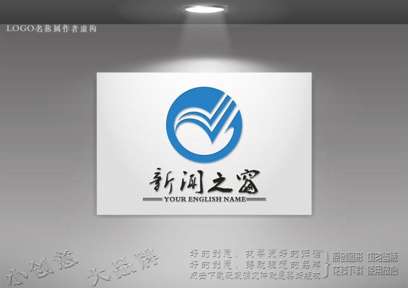 印刷logo 印刷厂商标