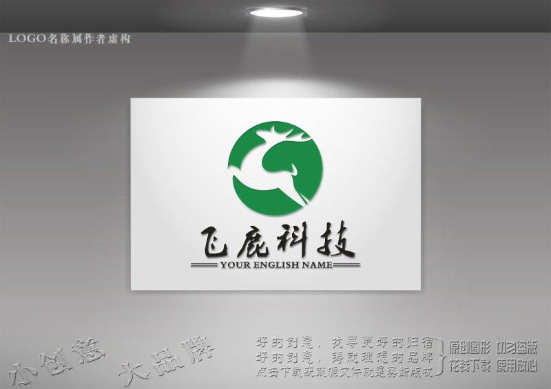 動物園logo 動物協會logo