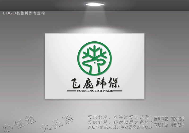 大自然logo 動物園logo