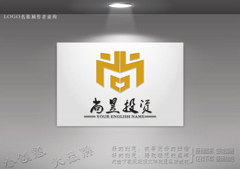 尚字logo 尚字標志