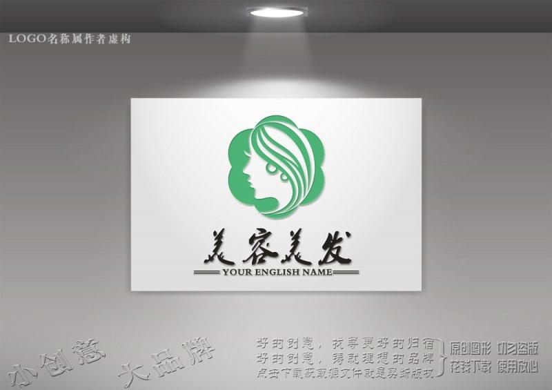 美容美发logo 发型logo