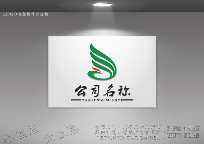 凤凰logo 飞舞凤凰logo