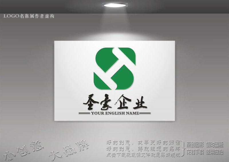 S字母logo H字母logo