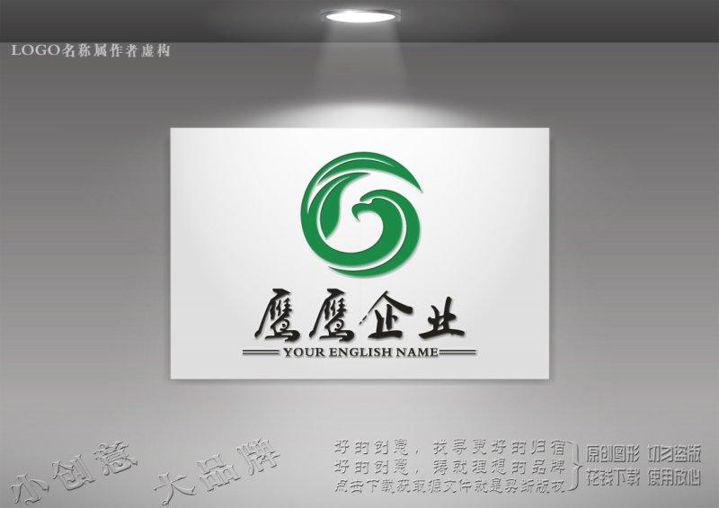 老鹰logo 绿叶标志