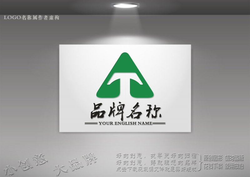 AT字母组合logo