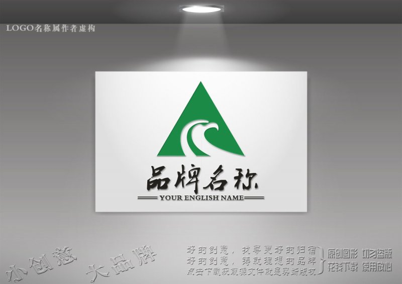 A字母logo 雄鹰logo设计