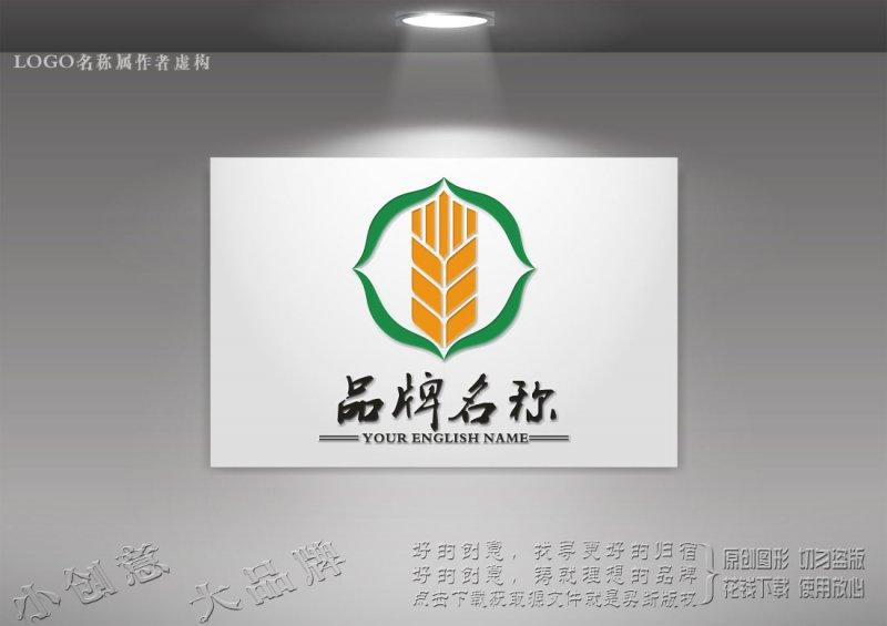 農業原創logo 公司原創標志