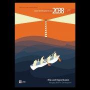 划船招聘广告海报设计