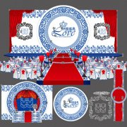 青花瓷主题婚礼
