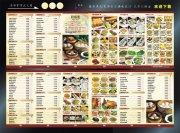 原创餐厅酒楼菜单三折页菜牌设计模板