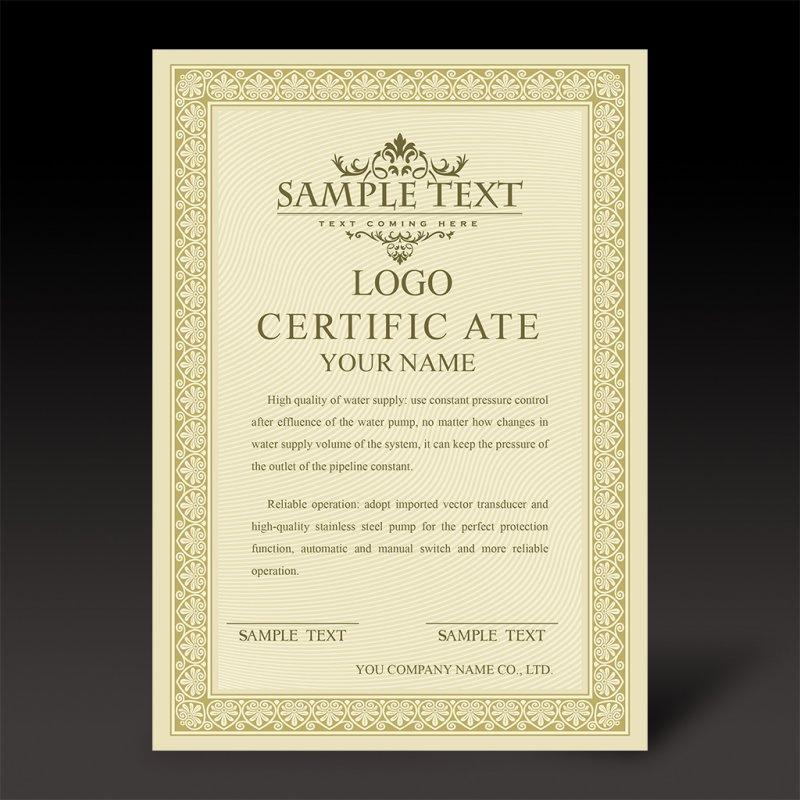 上一张图片:   欧式证书矢量图图片 下一张图片:授权书聘书设计图片