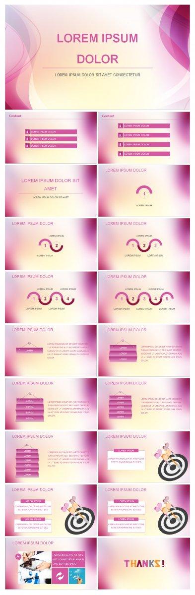 唯美紫色梦幻ppt动态模板