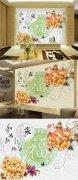 3D立体玉雕牡丹背景墙