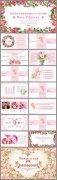 欧美水彩手绘粉色玫瑰花卉ppt模板