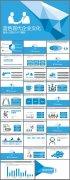蓝色现代企业文化宣传公司简介PPT模板
