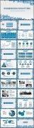 简洁抽象商务蓝色方块科技动态PPT模板