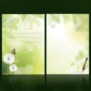 春天綠色背景信紙設計模板