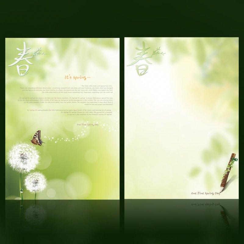 上一张图片:   小熊维尼信纸设计 下一张图片:欧式花纹树叶信纸设计