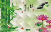 3D中式背景墙