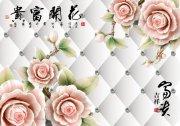 3D琉璃花卉背景墙