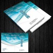 時尚藍色投標文件封面設計