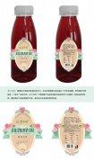 玫瑰蜂蜜包装标签设计