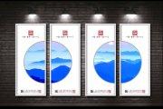 禅意山水装饰画