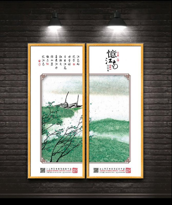 彩墨江南山水画