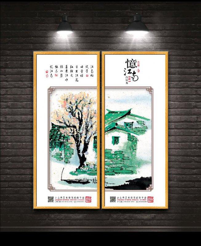 江南乡村水墨装饰画