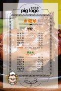 烤猪蹄点餐单彩页设计