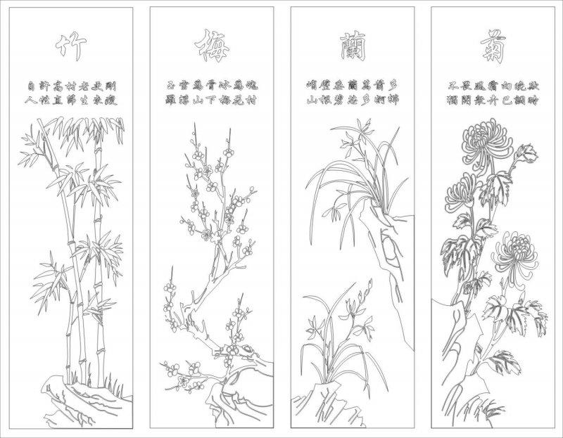 【cdr】梅兰竹菊