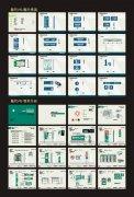 医院VIS-医院标识导视系统