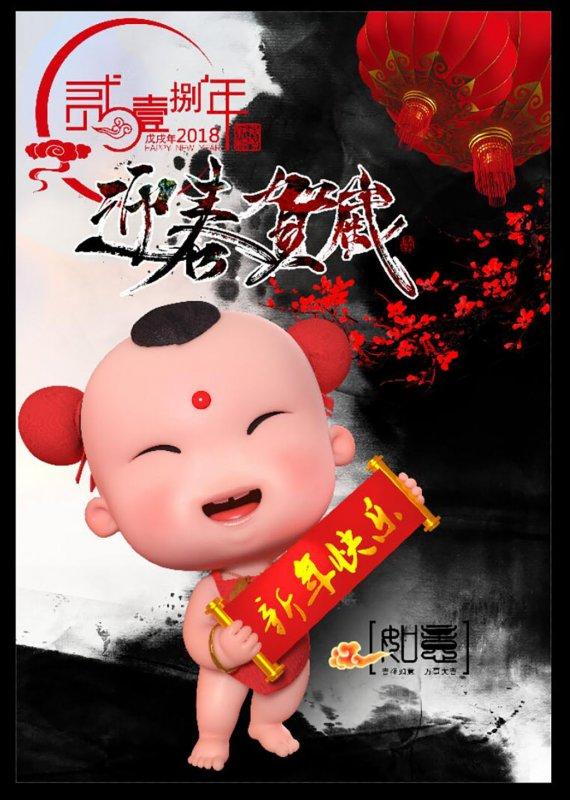 首页 ps分层专区 节日素材 春节  关键词: 说明:-狗年迎春贺岁海报 上