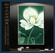 新中式中国风国画