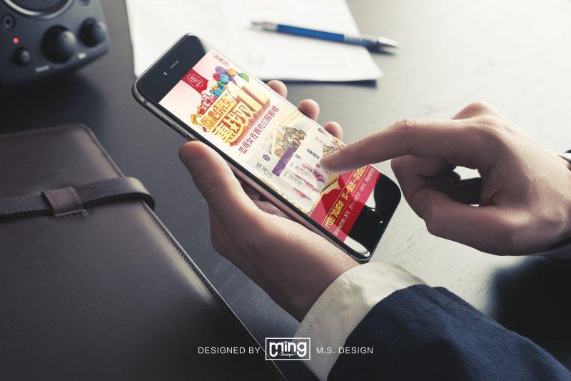 阿胶糕手机端海报模板