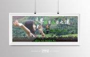 韩国绿豆泥火山面膜淘宝海报设计